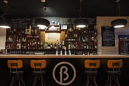 Function venue Barking Dog, The